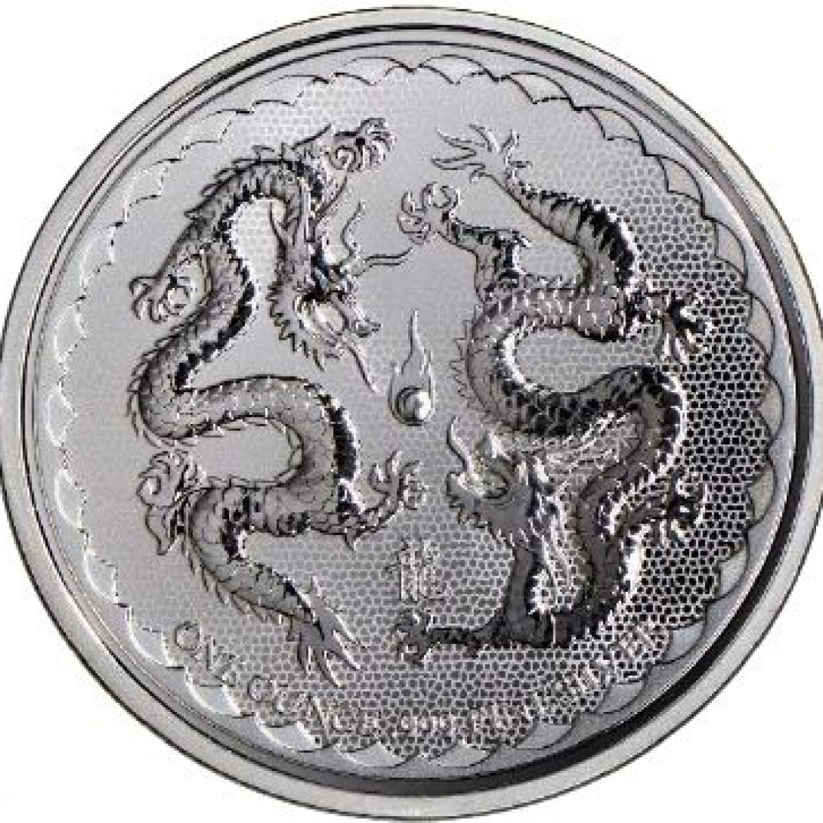 Niue Double Dragon 2018 $2